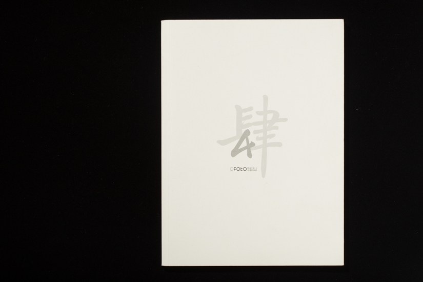 Ofoto Gallery, exhibition catalog, Shanghai, 2012
